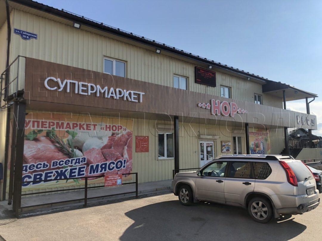 Линеарная панель ПСП Гладкая под дерево Орех 3Д в Пермском крае